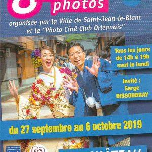 Le PCCO s'expose à Saint-Jean-le-Blanc